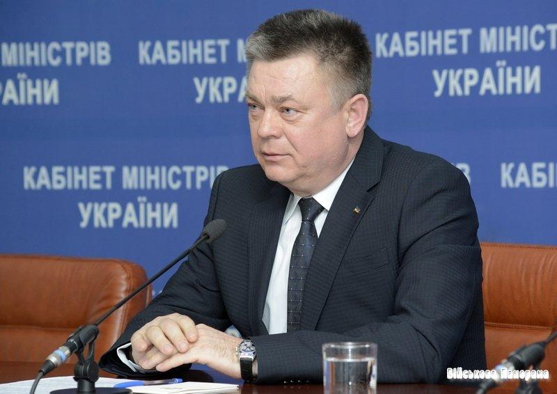 Лебедєв: Кошти від продажу військових містечок потрібно направити на реформування ЗСУ
