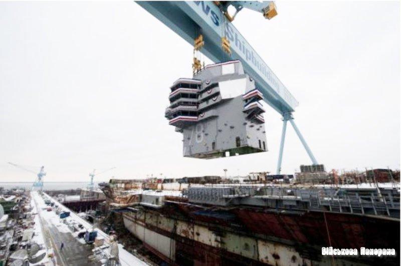 США розповіли про хід будівництва авіаносців