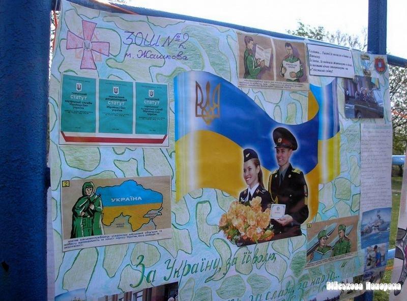 Військово-патріотичному вихованню молоді – максимальну увагу