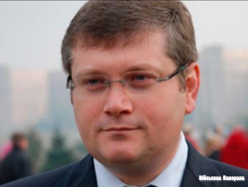 Олександр Вілкул запропонував створити нову систему цивільного захисту населення