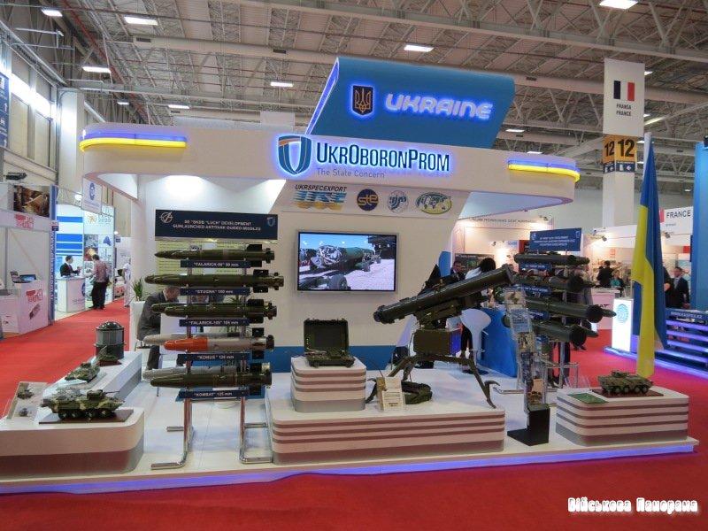 ДК «Укроборонпром» представляє Україну на «IDEF-2013»