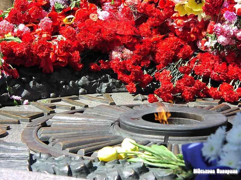 У столиці на території музею історії ВВВ запалили Вогонь Слави