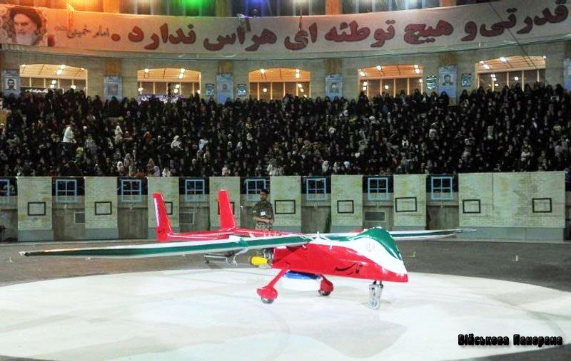 Іран представив новий багатоцільовий «БПЛА-невидимку»