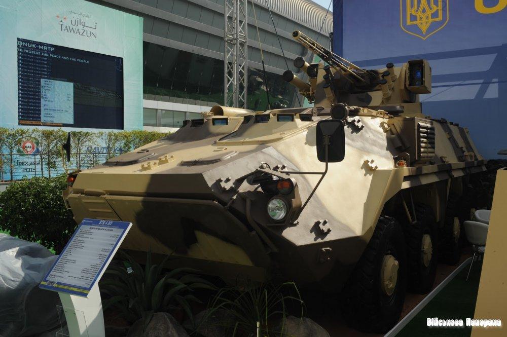 Новий бронетранспортер БТР-4МВ прийнятий на озброєння