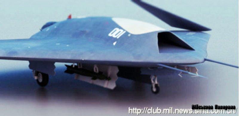 Модель китайського бойового БЛА в палубному варіанті — фото