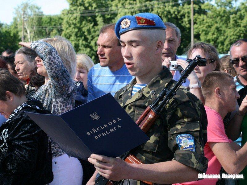 У військових частинах України новобранці склали військову присягу