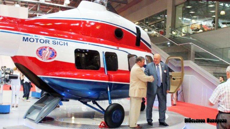 Компанія «Мотор Січ» представила в Росії український вертоліт