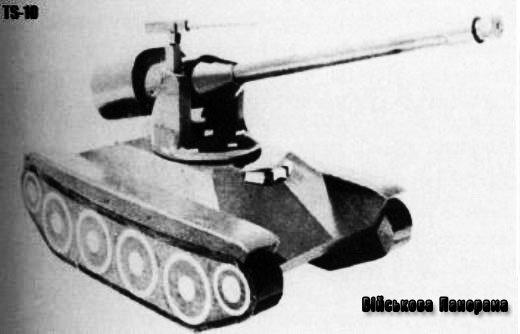 Танкова екзотика з 50-х років XX століття