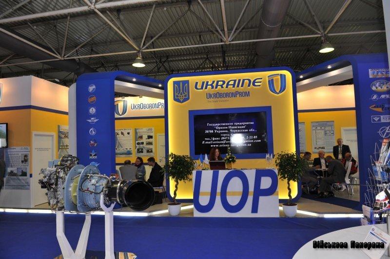 ДК «Укроборонпром» бере участь у «МАКС-2013»