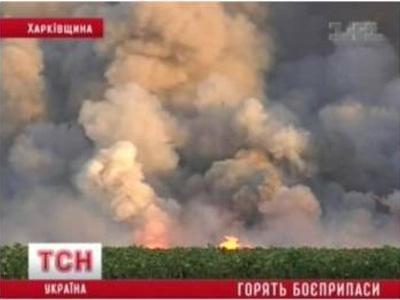 У Лозовій знову вибухають боєприпаси та руйнуються будинки