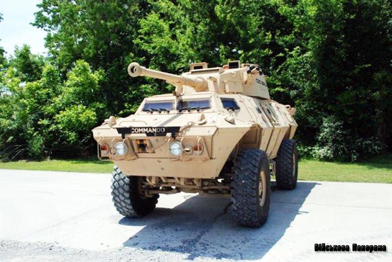 Textron Marine & Land Systems представляє COMMANDO Select з 90 мм гарматою