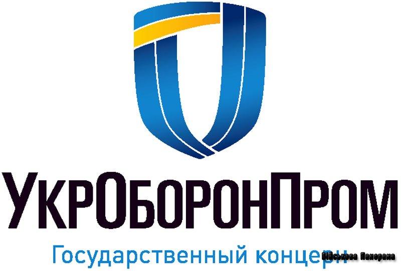 Україна за вісім місяців експортувала до Німеччини літальних апаратів більш ніж на 5 млн. доларів — Держстат