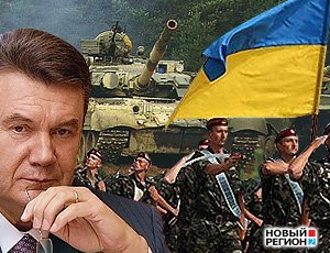 Україна скорочує кількість військових округів до двох