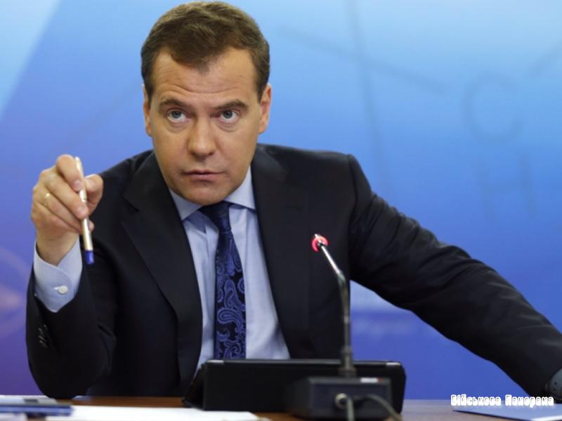 Медведєв пророкує Україні проблеми у відносинах з Росією