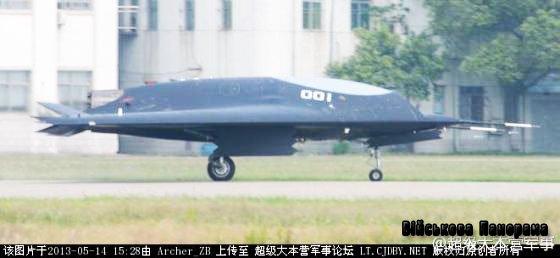 Китай став четвертою країною, яка створила прототип ударного стелс-безпілотника
