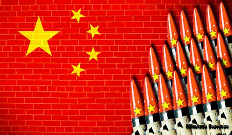 Китай продовжує будівництво морської компоненти ядерної тріади