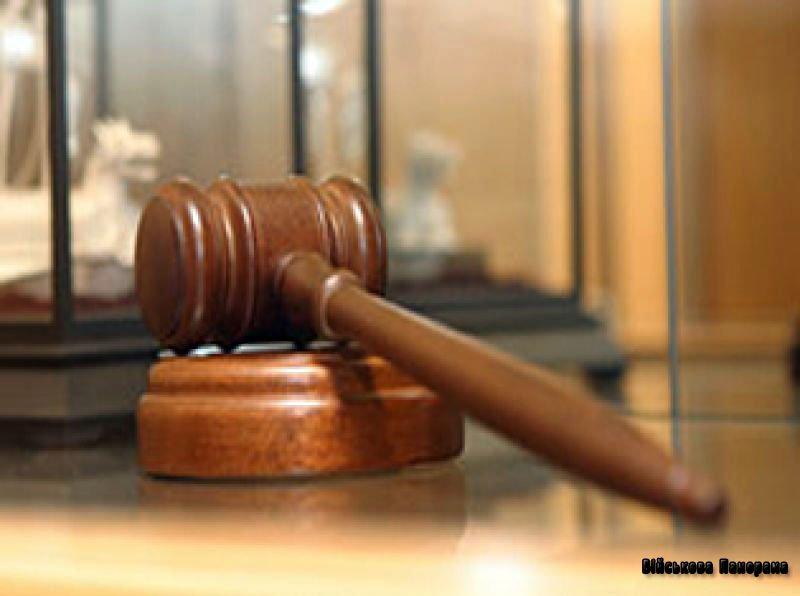 Суд в США частково відхилив зустрічний позов РКК «Енергія» до Boeing