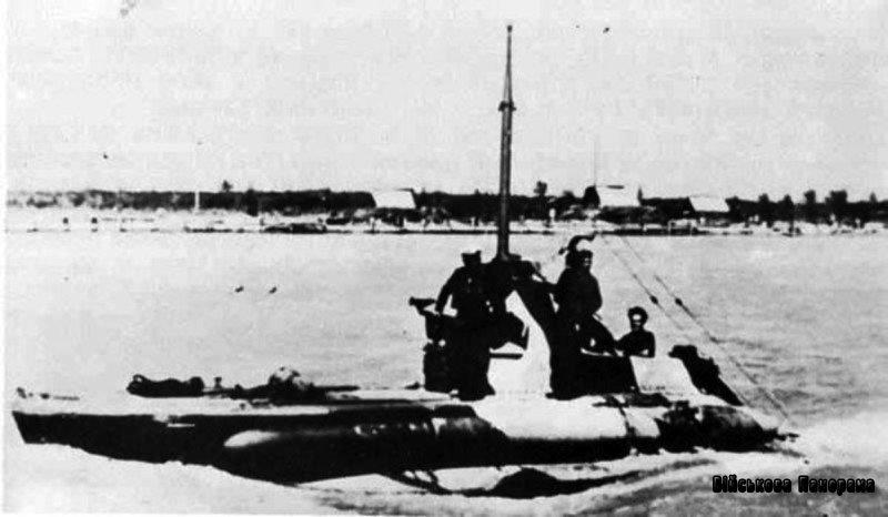 Перший радянський надмалий