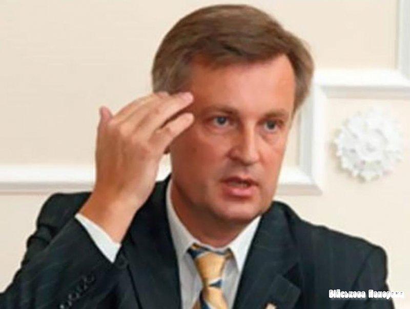 Наливайченко: Говорити про переозброєння ЧФ РФ в Севастополі не можна
