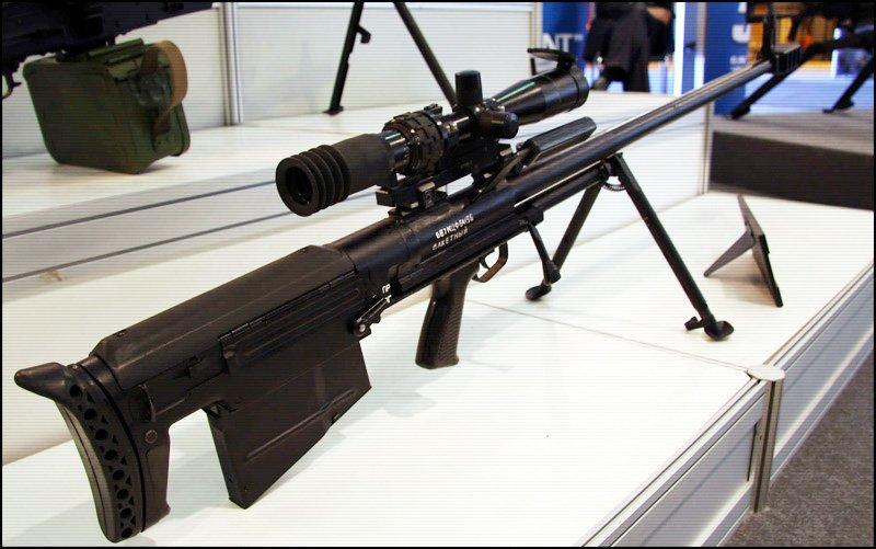 12,7-мм снайперський комплекс 6С8 «Корд»