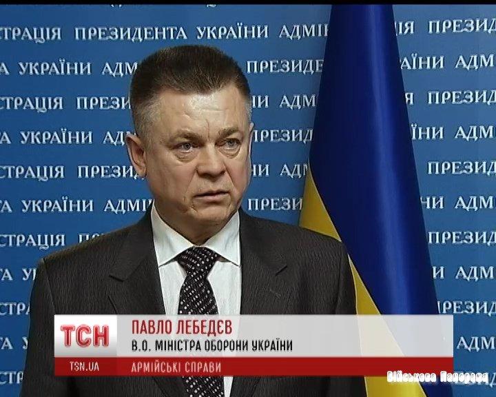 Янукович підвищив доходи військових на 20%