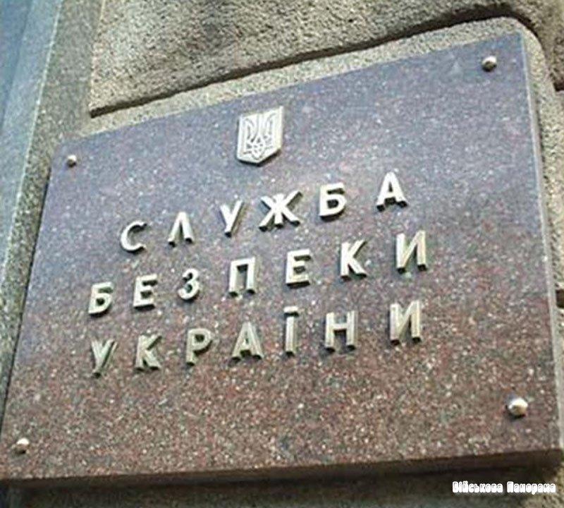 До забезпечення контролю за ситуацією в «Укроборонпромі» слід підключити СБУ — нардеп Немилостивий