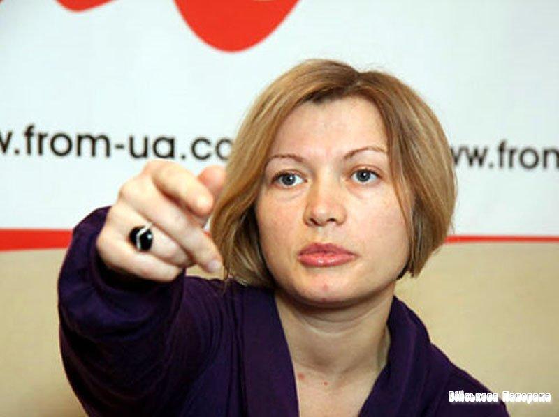 «УДАР» вимагає розірвати військові контракти з Росією
