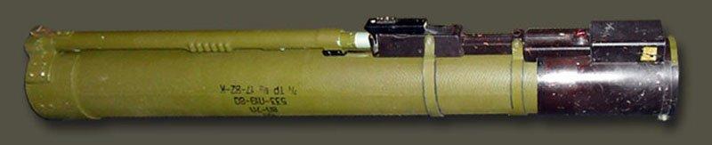 Реактивна протитанкова граната РПГ-22 «Нетто»