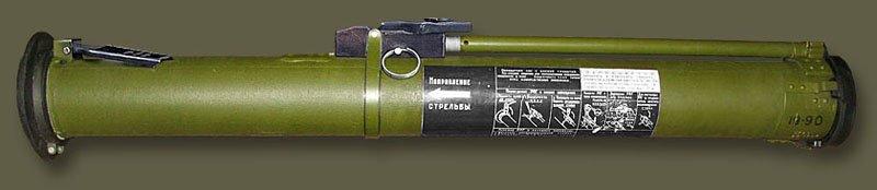 Реактивна протитанкова граната РПГ-26 «Аглень»