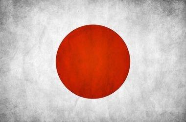 Колективний удар по Росії: Санкції проти РФ ввела і Японія