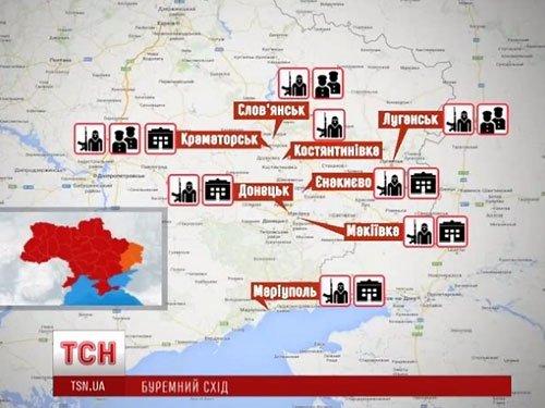 Терористи контролюють Слов'янськ, Костянтинівку, Донецьк, Луганськ. Карта захоплень