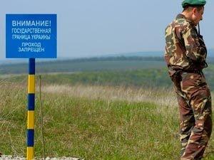 Держприкордонслужба поки не спостерігає відведення російських військ від українських кордонів