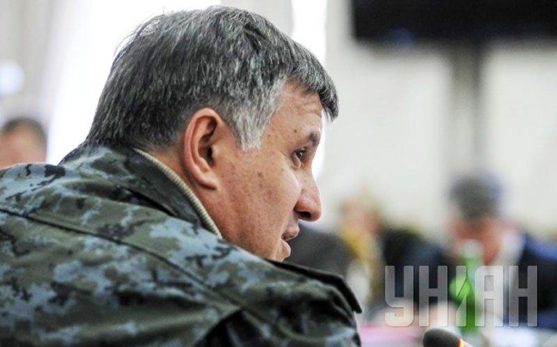 В аеропорту Донецька українські силовики виявили зброю з РФ, залишену бойовиками — Аваков