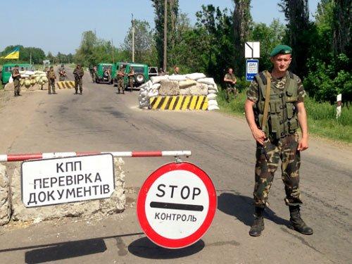 «4,5 тисячі російських бойовиків прорвалися через український кордон», — батальйон «Азов»