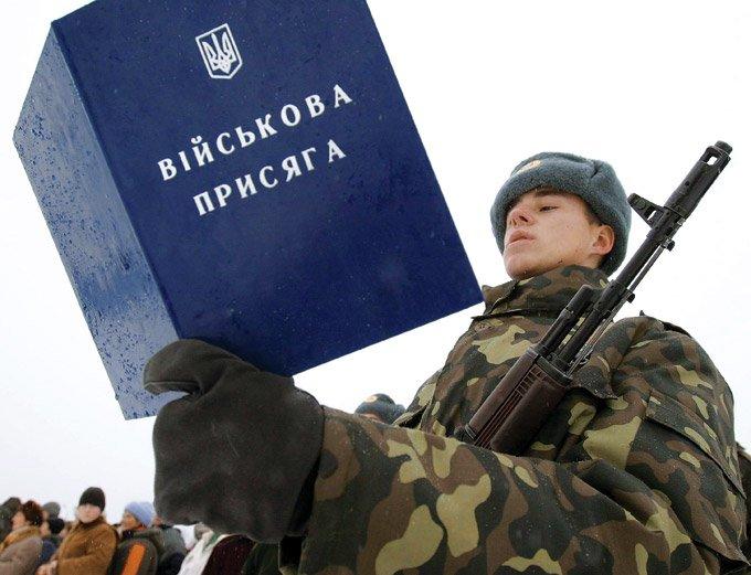 На Львівщині можуть поставити на облік військовозобов'язаних переселенців