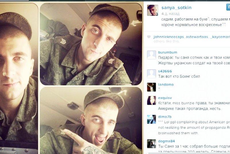 Російські солдати викладають фото та відео їх участі у війні на території України