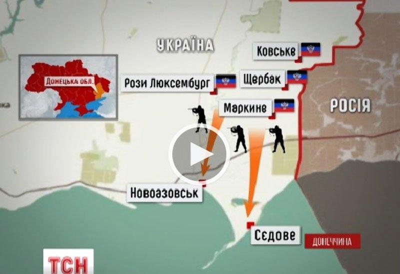 Росія вторглася в Україну для створення сухопутного коридору до Криму, — The New York Times