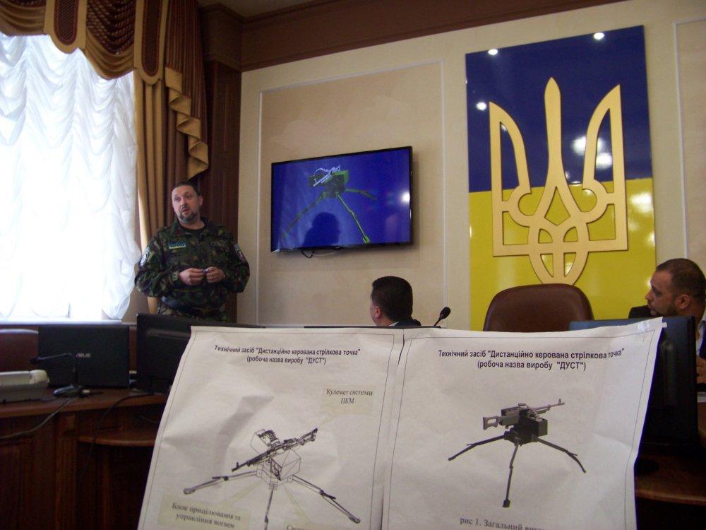 Винахід українського інженера дозволяє вести вогонь і спостерігати за противником дистанційно