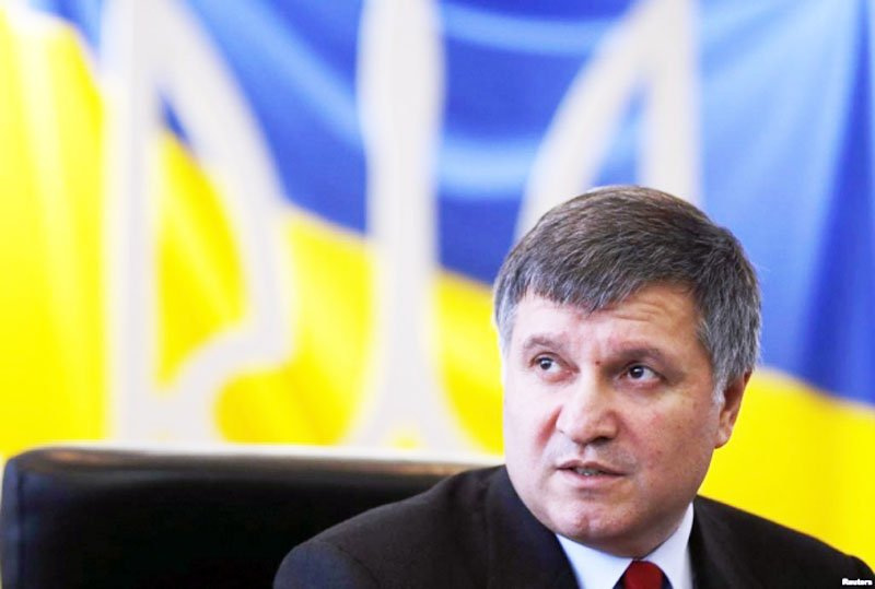 Звинувачення Слідчого комітету РФ — це привід для нападу, — Аваков