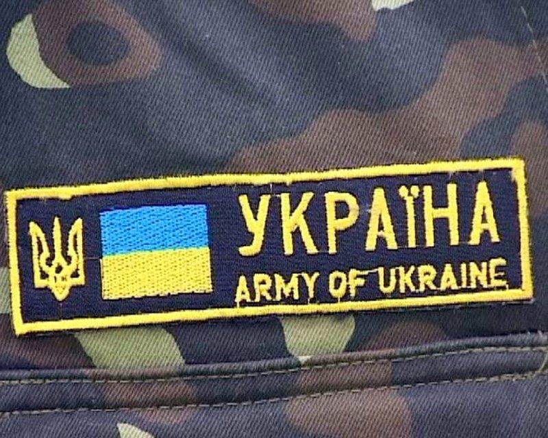 ЗСУ ведуть бій в районі пункту Кримське: відео