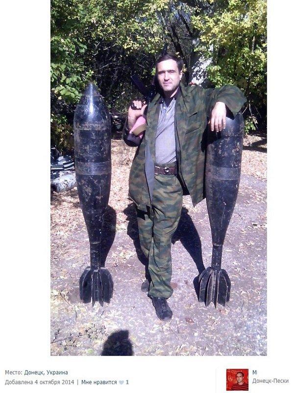 240 мм міни до міномету «Тюльпан» у Донецьку
