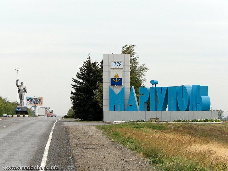 Через бездіяльність українського командування Маріуполь може опинитися в оточенні (відео)