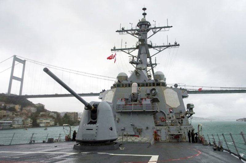 У Чорне море увійшов ракетний есмінець США USS Cole (фото)