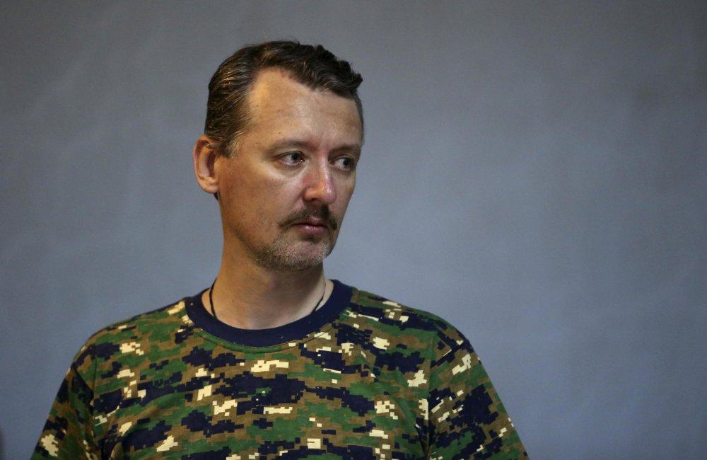 Бойовик Стрєлков передрік Росії війну