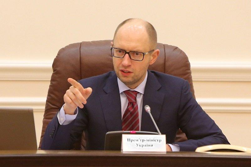 Україна почала процедуру притягнення до відповідальності РФ за тероризм, — Яценюк