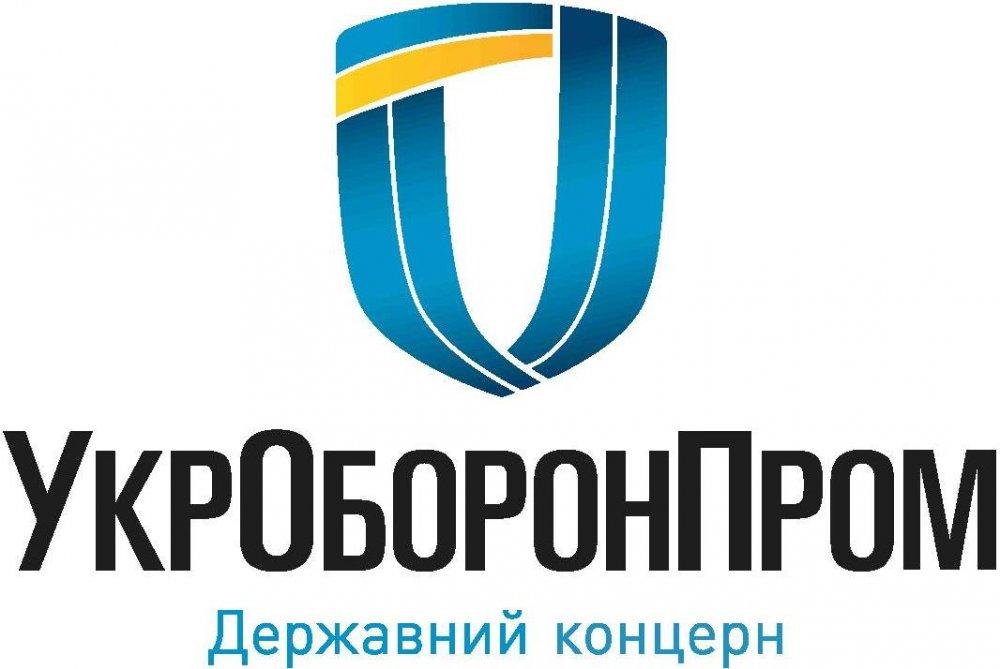 «Укроборонпром» співпрацюватиме зі ще одним університетом