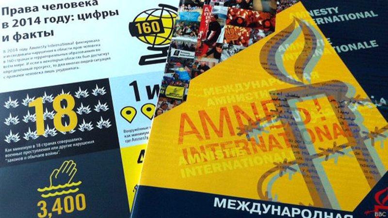 Amnesty вважає Росію учасником конфлікту в Україні