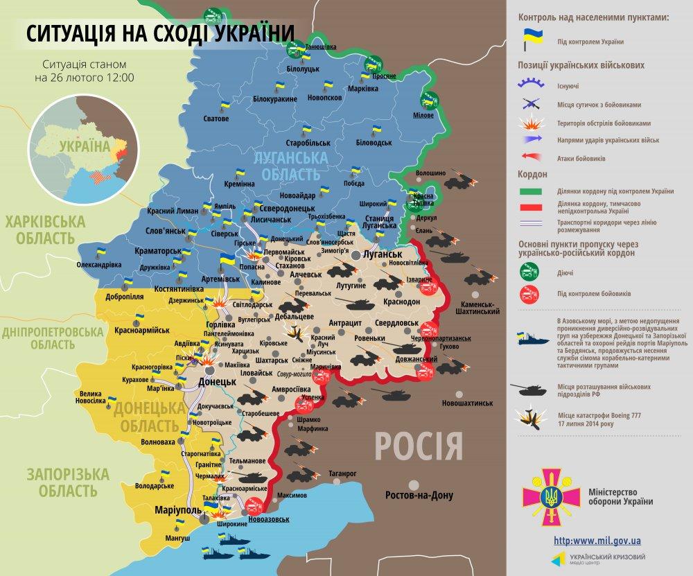 Карта АТО станом на 26 лютого