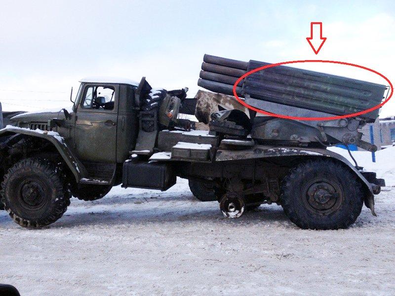 «Гради», які загубилися восени минулого року в Ростовській області, знайшлися під Мурманськом у підстреленому стані