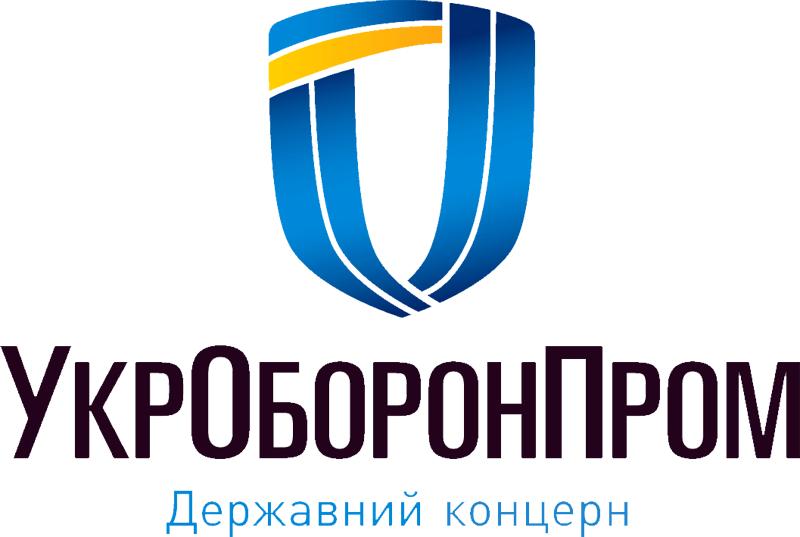 Волонтери, активісти та фахівці ОПК сформують експертну раду «УКРОБОРОНПРОМУ»